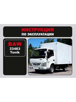 BAW 33463 Tonik, инструкция по эксплуатации в электронном виде