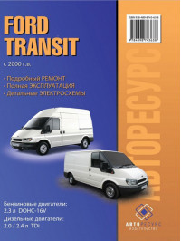 Ford Transit with 2000, book repair in eBook