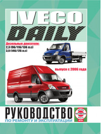 Iveco Daily with 2006, book repair in eBook