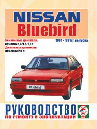 Nissan Bluebird 1984 thru 1991, service e-manual (in Russian)