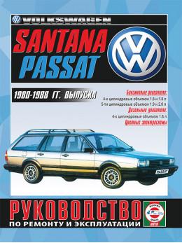 Volkswagen Passat / Santana с 1980 по 1987 год, книга по ремонту в электронном виде