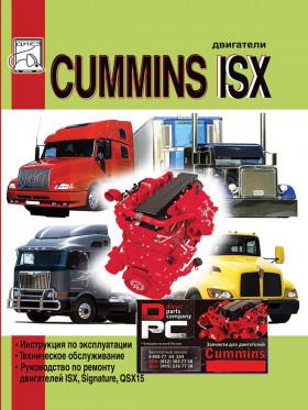 Руководство по ремонту двигателей Cummins ISX / Signature / QSX15 объемом 15 литров в электронном виде