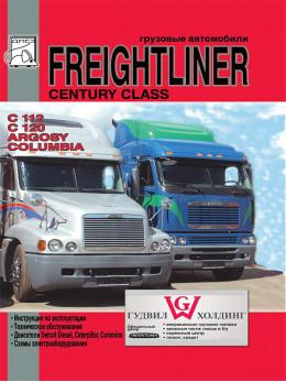 Freightliner Argosy / C112 / C120 c двигателями Detroit Diesel / Caterpillar / Сummins, инструкция по эксплуатации, в электронном виде