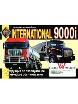 International 9000i, инструкция по эксплуатации, в электронном виде