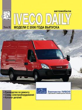 Руководство по ремонту и каталог деталей Iveco Daily с 2006 года в электронном виде, том 2