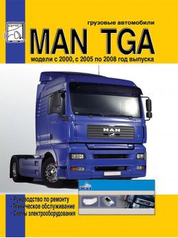 MAN TGA с 2000 по 2008 год (+ рестайлинг 2005 года), книга по ремонту в электронном виде
