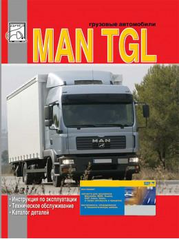 MAN TGL c двигателями D0834 / D0836, инструкция по эксплуатации и каталог деталей в электронном виде