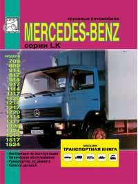 Mercedes LK 709-1524 witch engine of 6.0 liter, service e-manual and part catalog (in Russian)