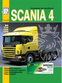 Scania 94 / 114 / 124 / 144 c двигателями 9 / 11 / 12 / 14 литра, книга по ремонту в электронном виде (ТОМ 3)