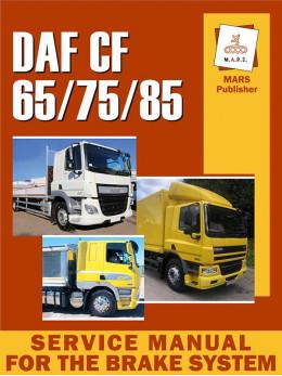 DAF CF 65 / CF 75 / CF 85, руководство по техобслуживанию тормозной системы в электронном виде (на английском языке)
