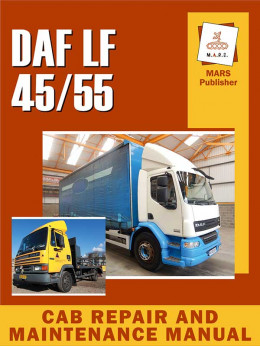 DAF LF 45 / 55, руководство по обслуживанию кабины в электронном виде (на английском языке)