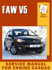 Service manual for engine CA4GA5 (FAW V5)