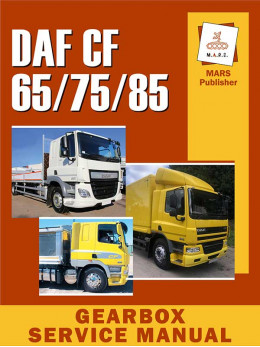 DAF CF 65 / CF 75 / CF 85, руководство по техобслуживанию коробки передач в электронном виде (на английском языке)