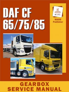 Руководство по ремонту коробки передач DAF CF 65 / CF 75 / CF 85 в электронном виде (на английском языке)