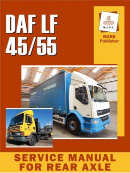 DAF LF 45 / 55, руководство по обслуживанию заднего моста в электронном виде (на английском языке)