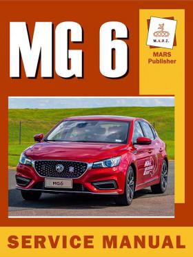 Руководство по ремонту MG 6 с 2011 года в электронном виде (на английском языке)