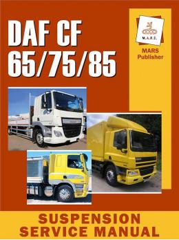 DAF CF 65 / CF 75 / CF 85, руководство по техобслуживанию подвески в электронном виде (на английском языке)