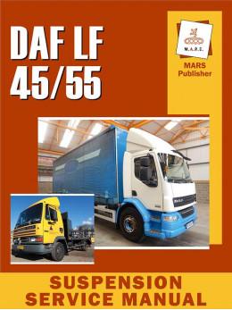 DAF LF 45 / 55, руководство по обслуживанию подвески в электронном виде (на английском языке)
