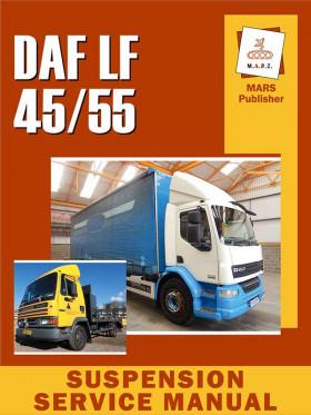 Руководство по ремонту подвески DAF LF 45 / 55 в электронном виде (на английском языке)