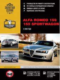 Alfa Romeo 159 / 159 Sportwagon since 2005, service e-manual (in Russian)