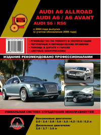 Audi A6 Allroad / A6 / A6 Avant / S6 / RS6 since 2004 (updating 2008), service e-manual (in Russian)
