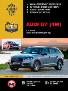 Audi Q7 с 2015 года (с учетом обновления 2019 года), книга по ремонту в электронном виде