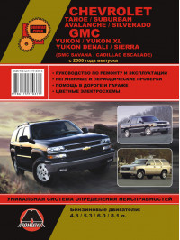 Chevrolet Tahoe / Chevrolet Saburban / Chevrolet Avalanche / Chevrolet Silverado / GMC Yukon / Denali / Sierra with 2000, book repair in eBook