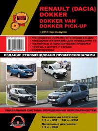 Renault / Dacia Dokker / Dokker Van / Dokker Pick-Up с 2012 года, книга по ремонту в электронном виде