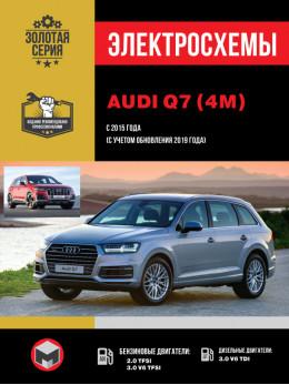 Audi Q7 с 2015 года (с учетом обновления 2019 года), электросхемы в электронном виде