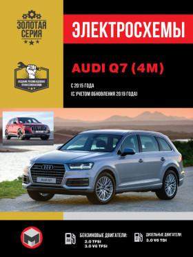 Электросхемы Audi Q7 с 2015 года (с учетом обновления 2019 года) в электронном виде
