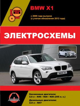Электросхемы BMW Х1 с 2009 года (с учетом обновления 2012 года) в электронном виде