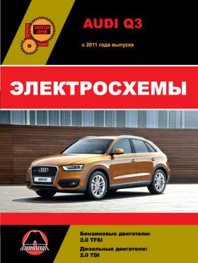 Электросхемы Audi Q3 c 2011 года в электронном виде
