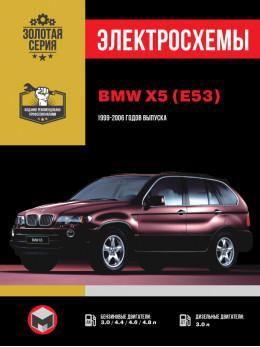 BMW Х5 (E53) с 1999 по 2006 год, электросхемы в электронном виде