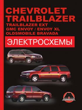 Электросхемы Chevrolet Trailblazer / Chevrolet Trailblazer EXT / GMC Envoy / GMC Envoy XL с 2002 года в электронном виде
