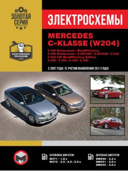 Mercedes C-klasse (W204) / C 180 Kompressor / C 180 Kompressor BlueEfficiency / C 200 Kompressor / CDI / C 220 CDI / C 230 / C 250 CDI / C 280 / C 300 / C 320 / C 350 с 2007 года (+обновления 2011 года), электросхемы в электронном виде