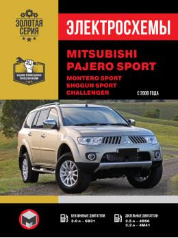 Mitsubishi Pajero Sport / Mitsubishi Montero Sport / Mitsubishi Shogun Sport / Mitsubishi Challenger с 2008 года, электросхемы в электронном виде