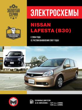 Электросхемы Nissan Lafesta c 2004 года (с учетом обновления 2007 года) в электронном виде