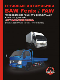 BAW FENIX BJ1044 / BAW BJ1065 / FAW CA1041, book repair and parts catalog in eBook