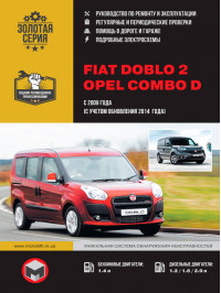 Fiat Doblo 2 / Opel Combo D with 2009 (including renovations 2014), book repair in eBook