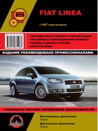 Fiat Linea с 2007 года, книга по ремонту в электронном виде