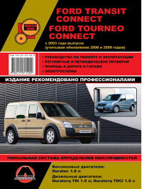 Ford Tourneo / Ford Transit Connect from 2003 (+ upgrade in 2006 and 2009), book repair in eBook