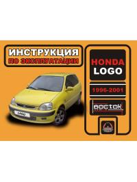 Honda Logo с 1996 по 2000 год, инструкция по эксплуатации в электронном виде