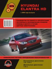 Hyundai Elantra HD с 2006 года, книга по ремонту в электронном виде