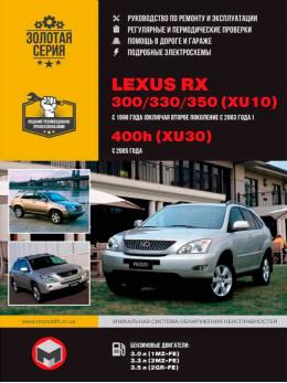 Lexus RX 300 / Lexus RX 330 / Lexus RX 350 / 400h с 1998 по 2005 год, книга по ремонту в электронном виде