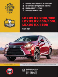 Lexus RX 200t / RX 300 / 350 / RX 350L / 450h (AL20) with 2015, book repair in eBook