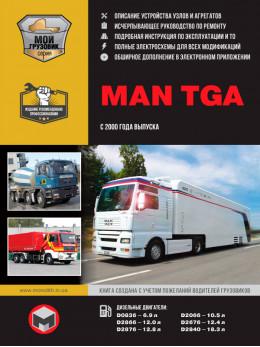 MAN TGA c 2000 года, книга по ремонту и каталог деталей в электронном виде