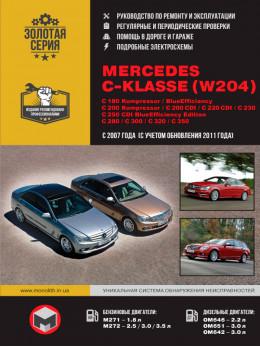 Mercedes C-klasse (W204) / C 180 Kompressor / C 180 Kompressor BlueEfficiency / C 200 Kompressor / CDI / C 220 CDI / C 230 / C 250 CDI / C 280 / C 300 / C 320 / C 350 с 2007 года (+обновления 2011 года), книга по ремонту в электронном виде