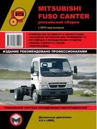Mitsubishi Fuso Canter с 2010 года, книга по ремонту в электронном виде (российской сборки)