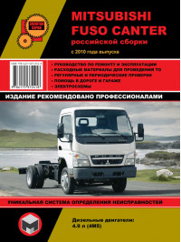 Mitsubishi Fuso Canter with 2010, book repair in eBook (assembled in Russia)