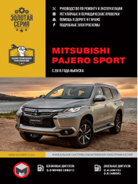 Mitsubishi Pajero Sport with 2015, book repair in eBook